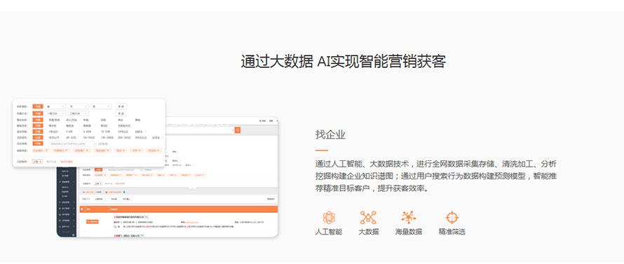 励销搜客宝_03.jpg
