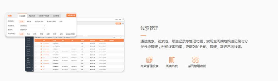 励销搜客宝_05.jpg