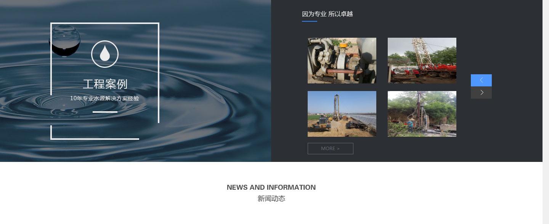 西安市长安区三鑫钻井队,西安打井队,陕西钻井_05.jpg