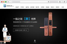 重庆创路者科技有限公司