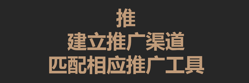 BAT小程序推广版-12.png