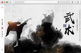 贵州将门文化传媒有限公司