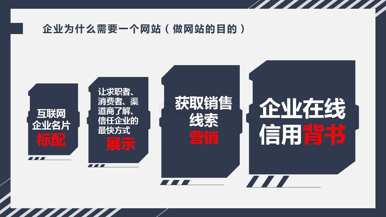 20190916智网-发布会_02.png