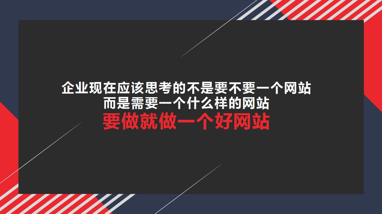 20190916智网-发布会_05.png