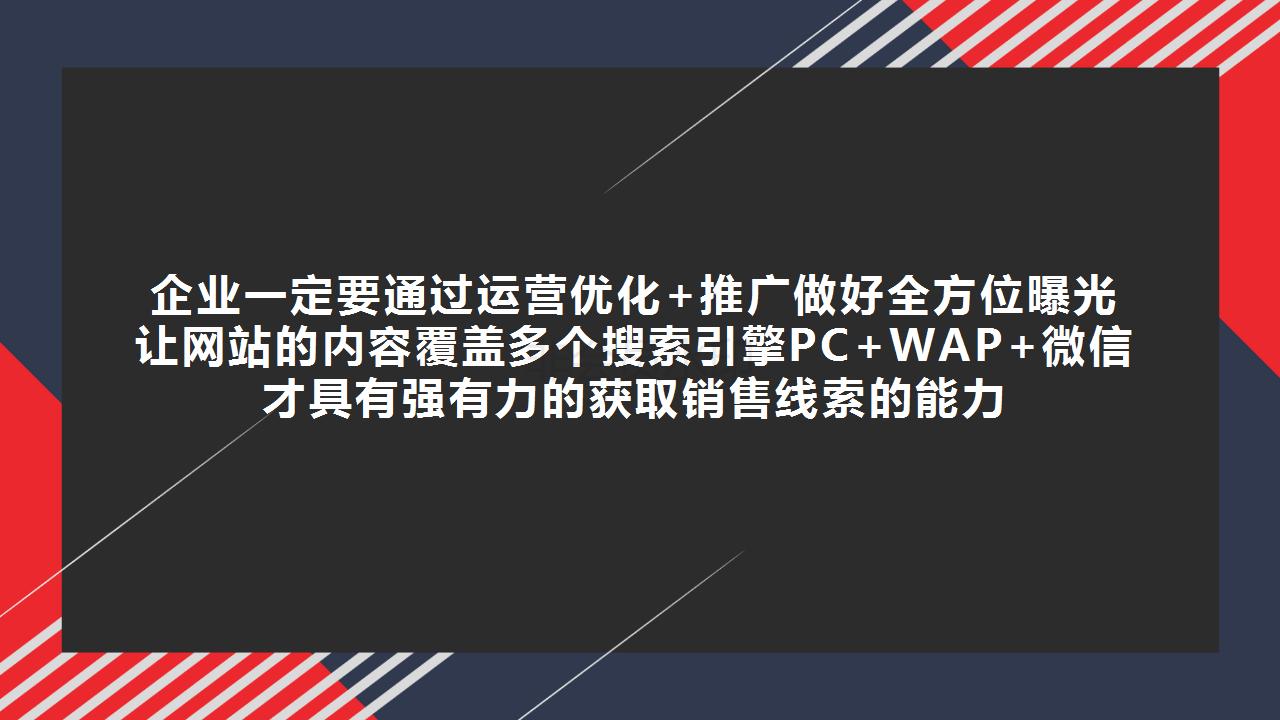 20190916智网-发布会_10.png