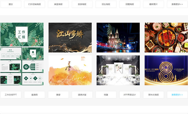图片网站.jpg