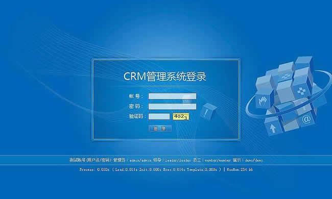 crm系统关注销售过程管理