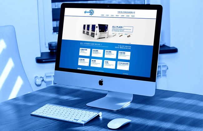 网站设计的原则