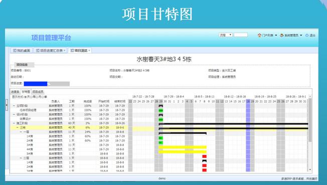 工程ERP.jpg