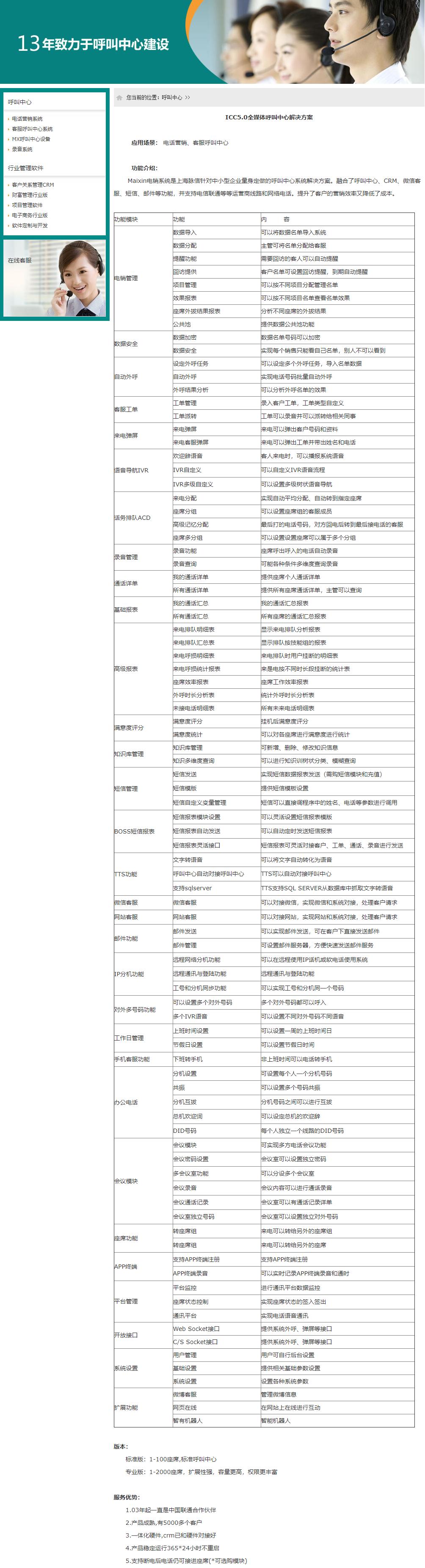 上海脉信.png