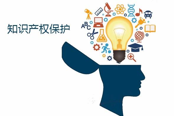 增强网络知识产权意识,规避无意识侵权行为!
