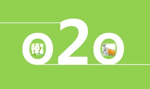 低成本创业大潮机遇,O2O网站系统开发实现零售业数字化升级