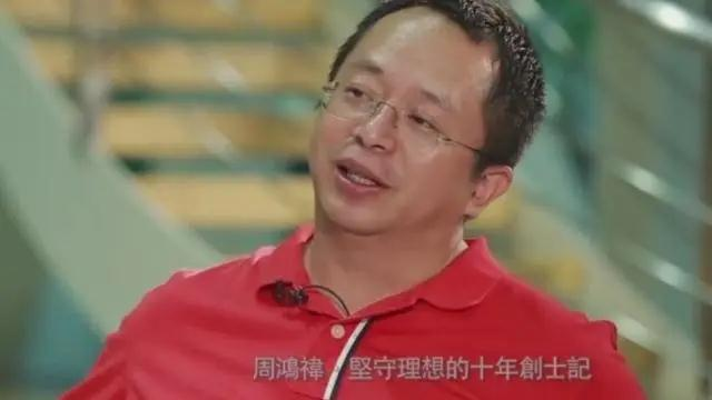 王思聪公司破产拍卖仅得13.8万:太舒适的公司都没好下场!