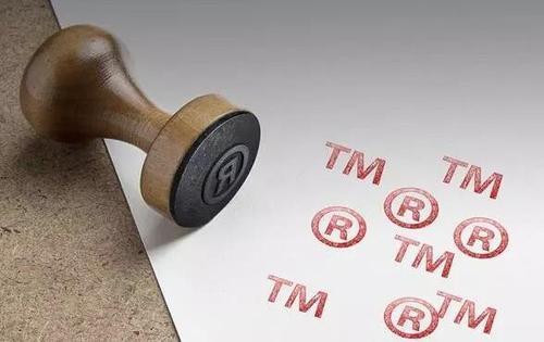 怎么申请成为注册商标的代理机构?