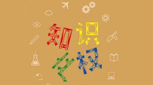 中小企业知识产权发展和经济发展息息相关