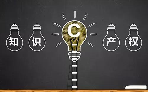 对象与属性丨知识产权主体可以细分为很多种,你属于哪一种?
