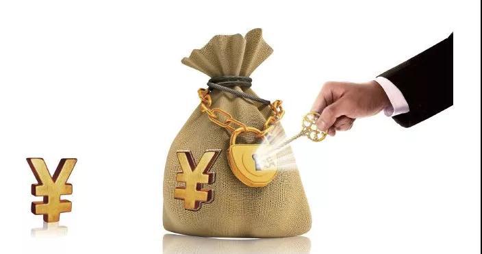 救星来了,中小企业资金周转不灵,欠款也能去融资了!