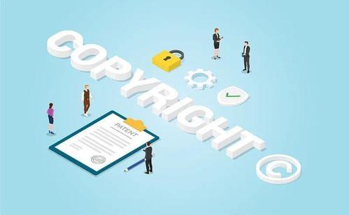 国际性知识产权有哪些约定?