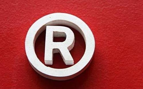 未注册商标对公司有什么限制?规定必须注册吗?