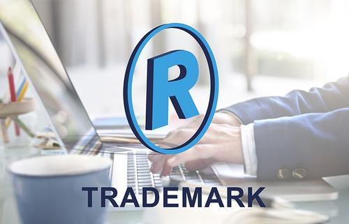 企业创新需要商标保障,海外业务拓展需要注册代理来帮忙