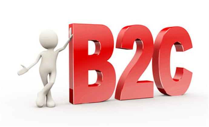 网站建设b2c重点:维护老客户很重要