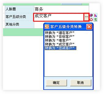 客户状态分析.jpg