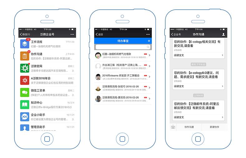 企业微信.png