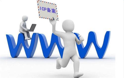 整理丨域名接入方式、信息修改及新增办法