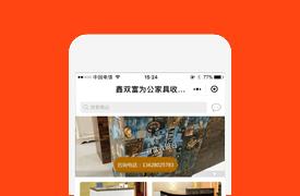 鑫双富为公家具收银柜展示柜厂