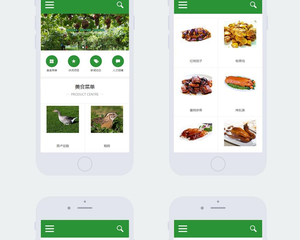 农家乐网站-金龙海渔好人家-8.jpg