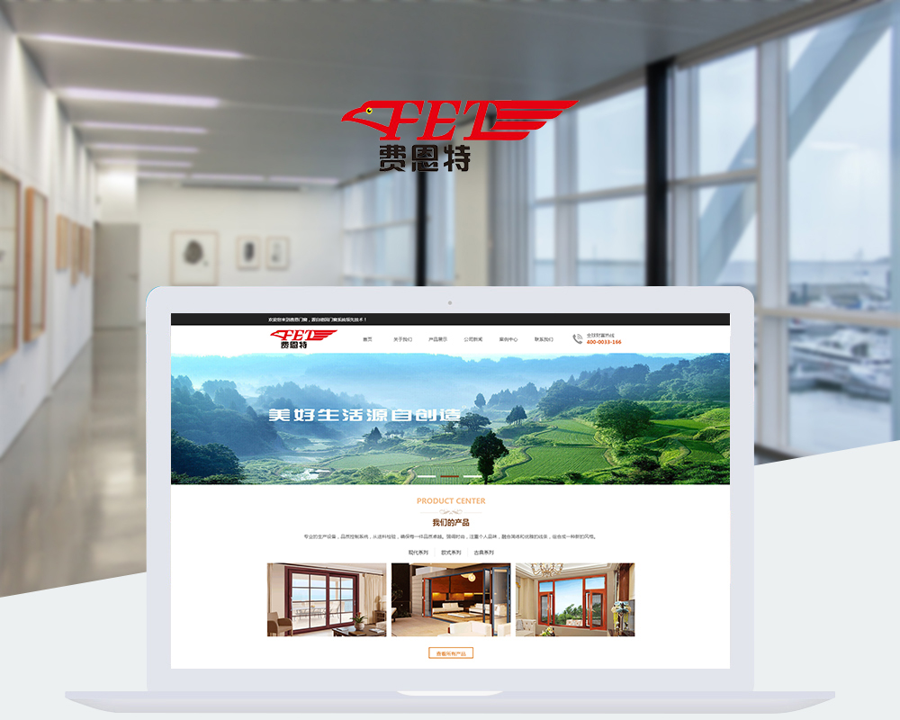 高端家具网站-费恩特-1.jpg