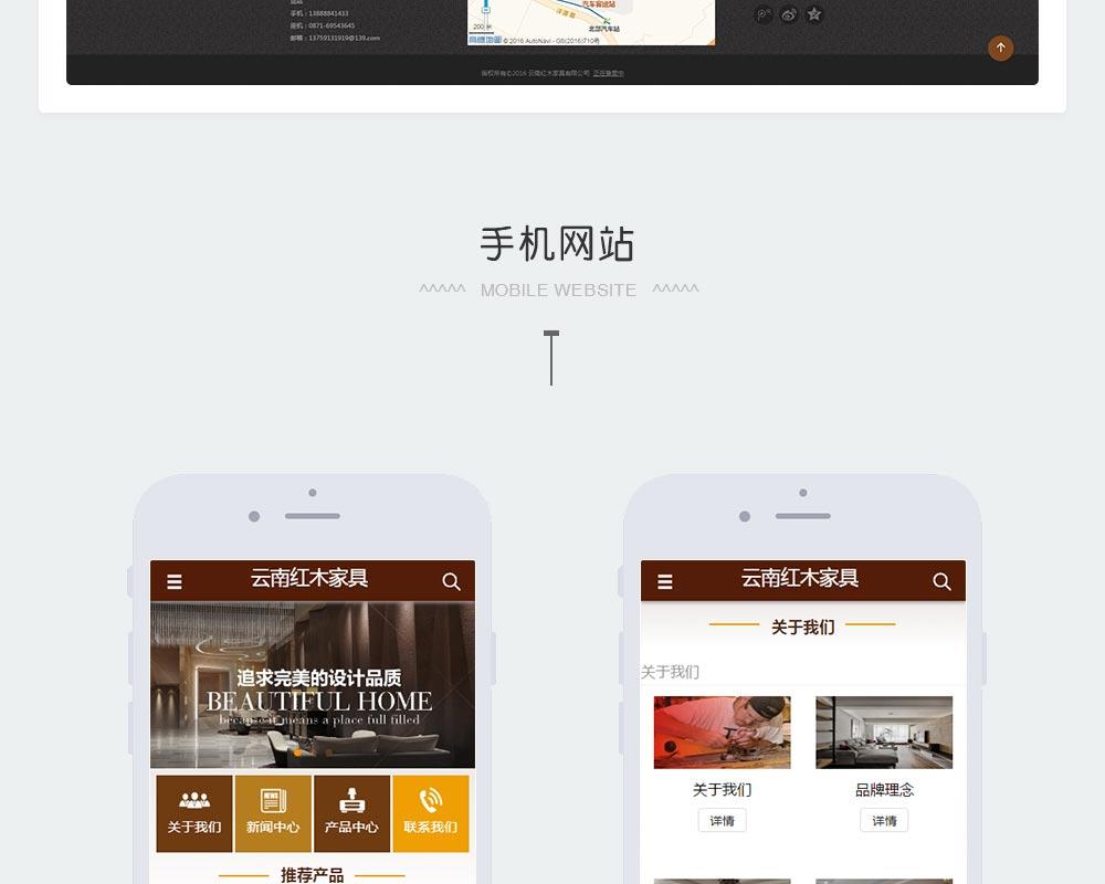 红木家具网站-接盟红木-9.jpg