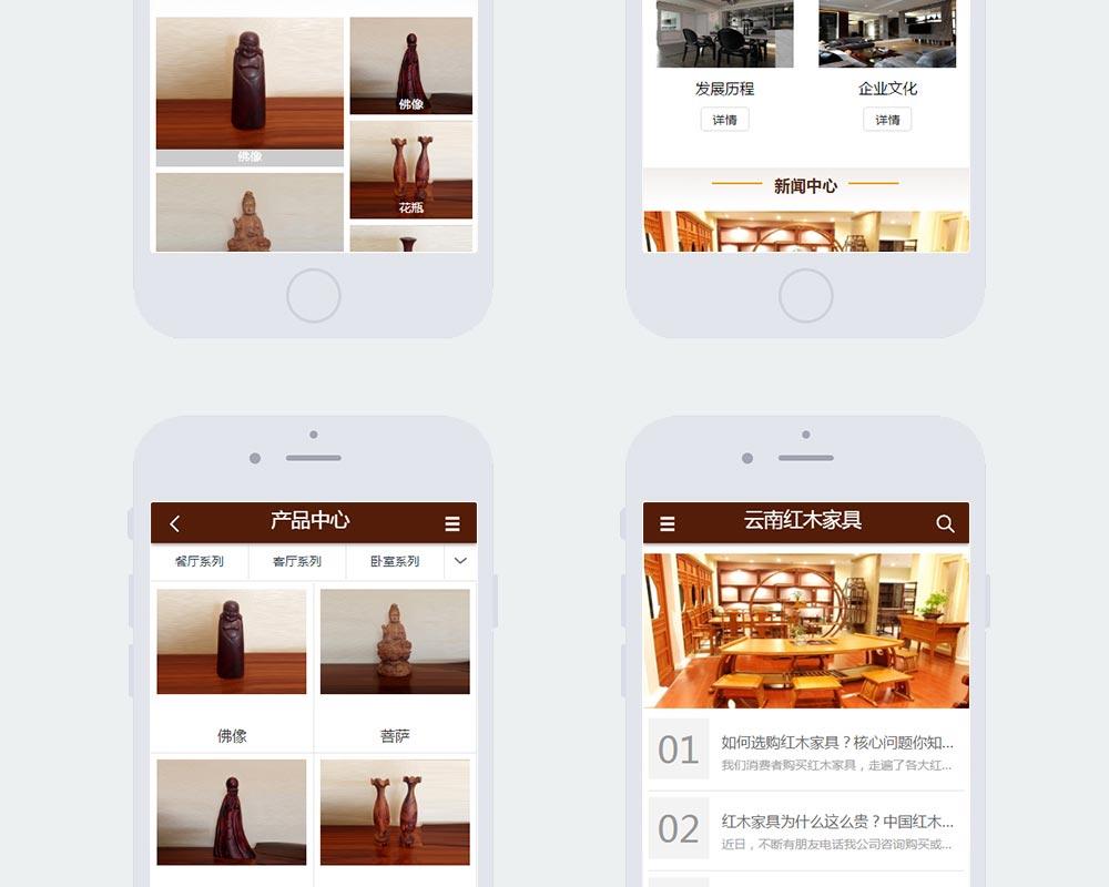 红木家具网站-接盟红木-10.jpg