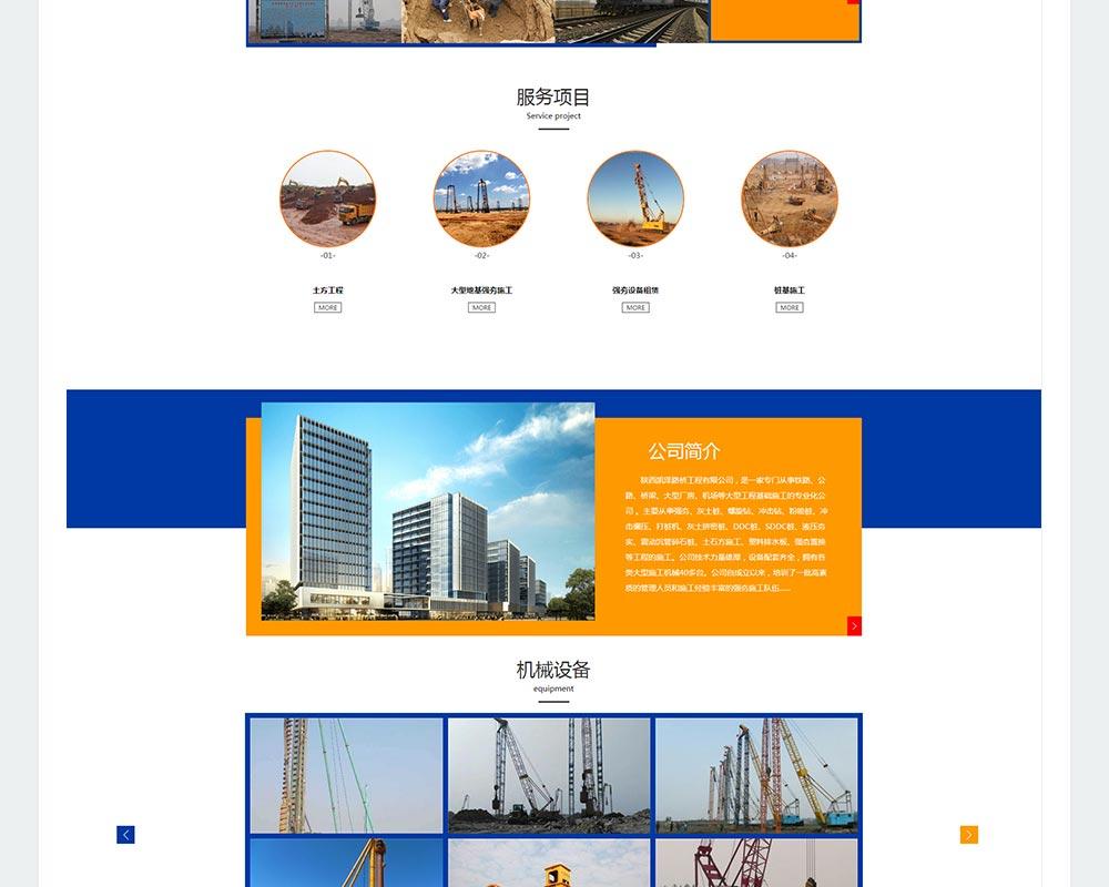 陕西凯泽路桥工程-3.jpg