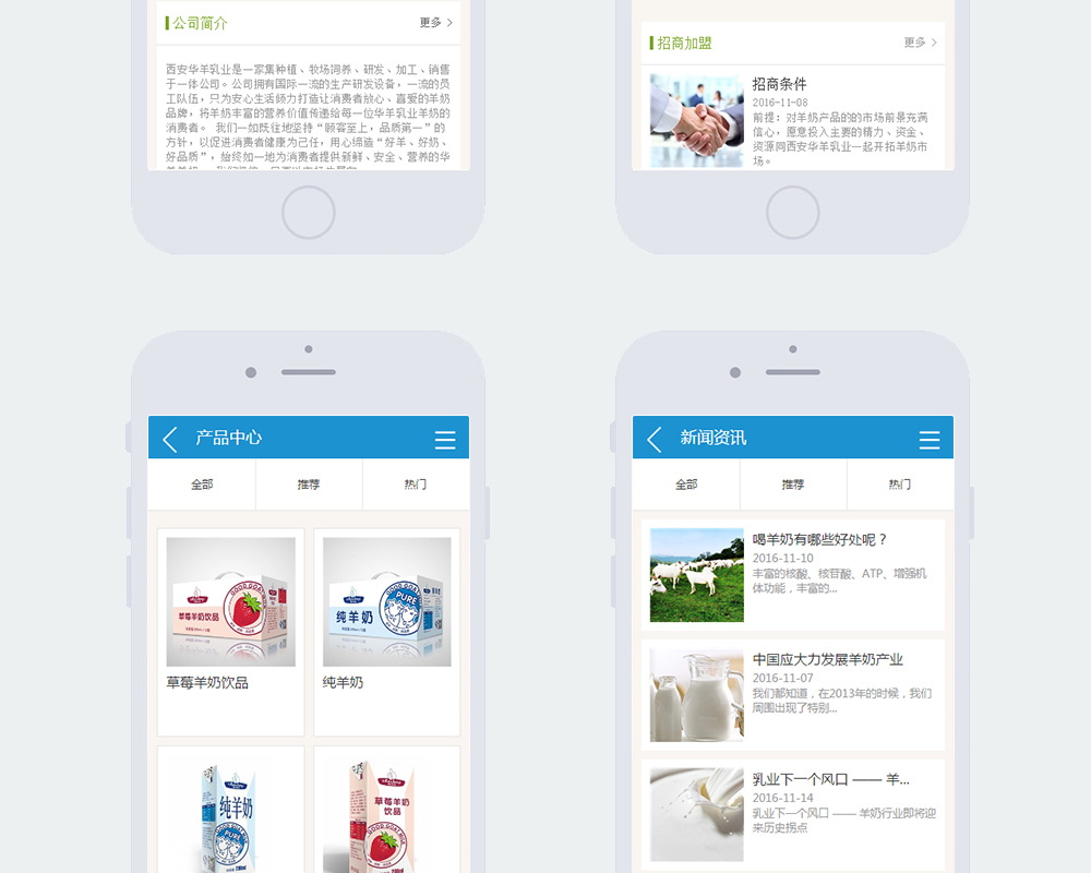 西安华洋乳业-8.jpg