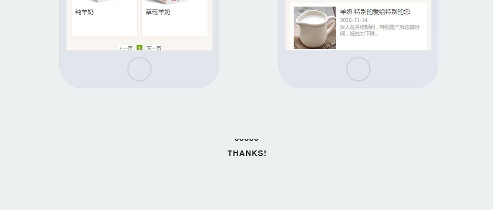 西安华洋乳业-9.jpg