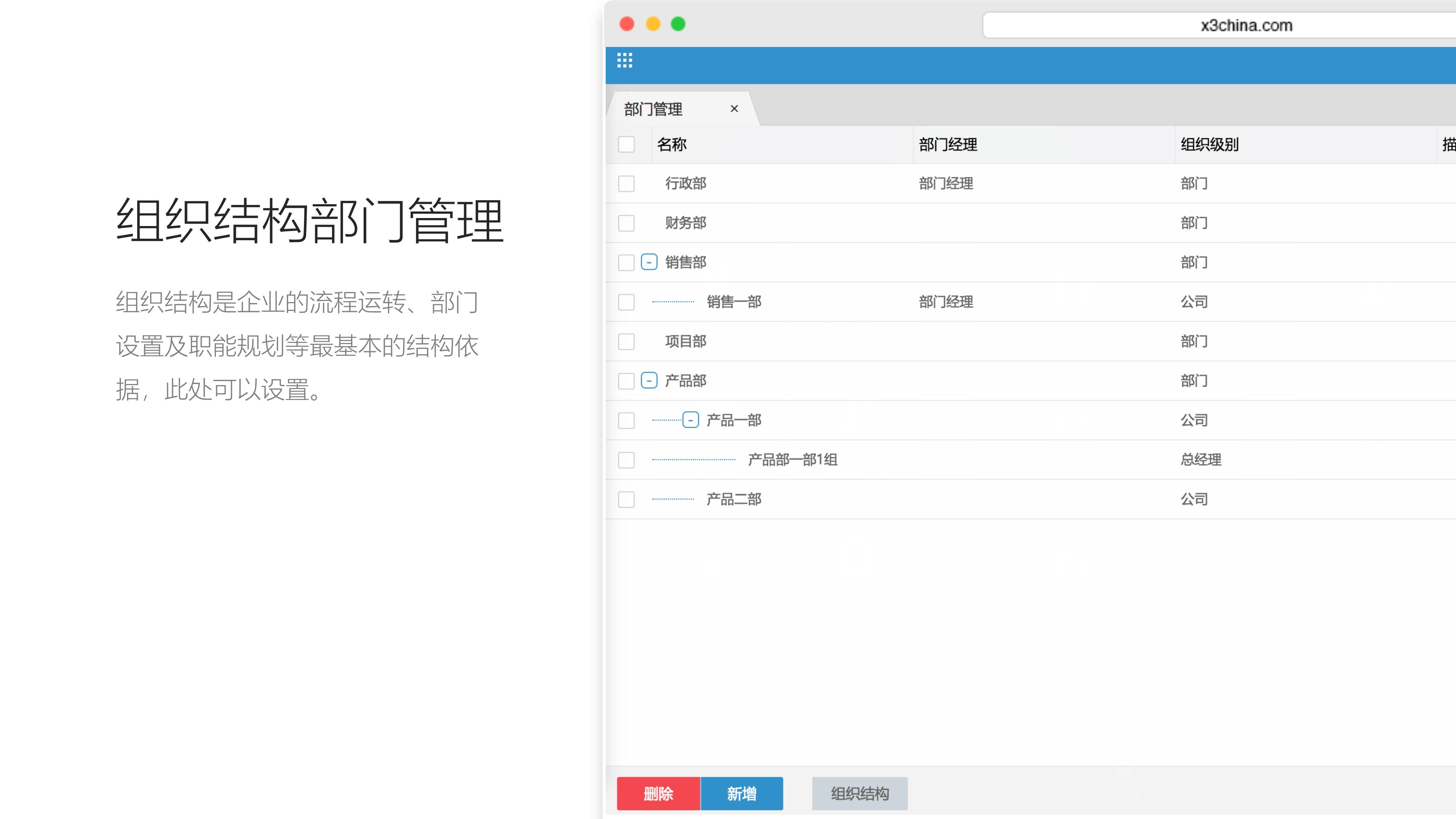 011809350146_0兴元财务管理报销软件_9.Jpeg