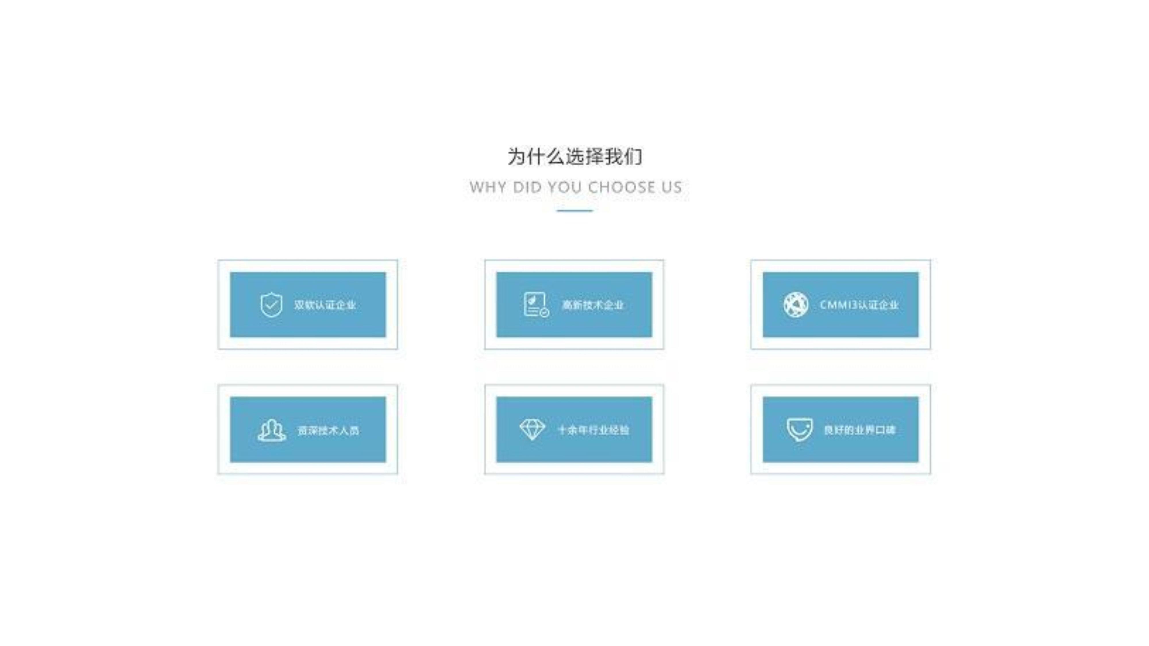 013010545727_0伙伴协同办公平台(1)_15.jpg