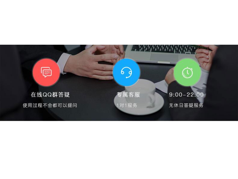 013011230975_0快账进销存_3.jpg