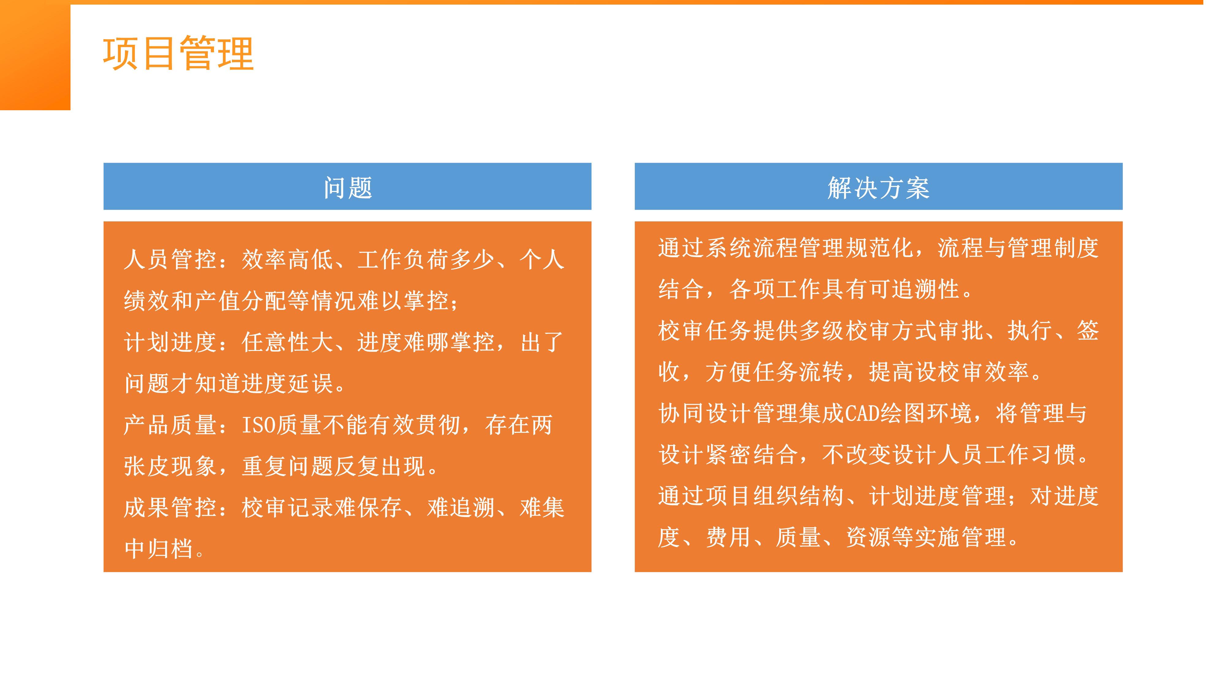 013011343503_0信天使综合信息管理系统旗舰版_8.jpg