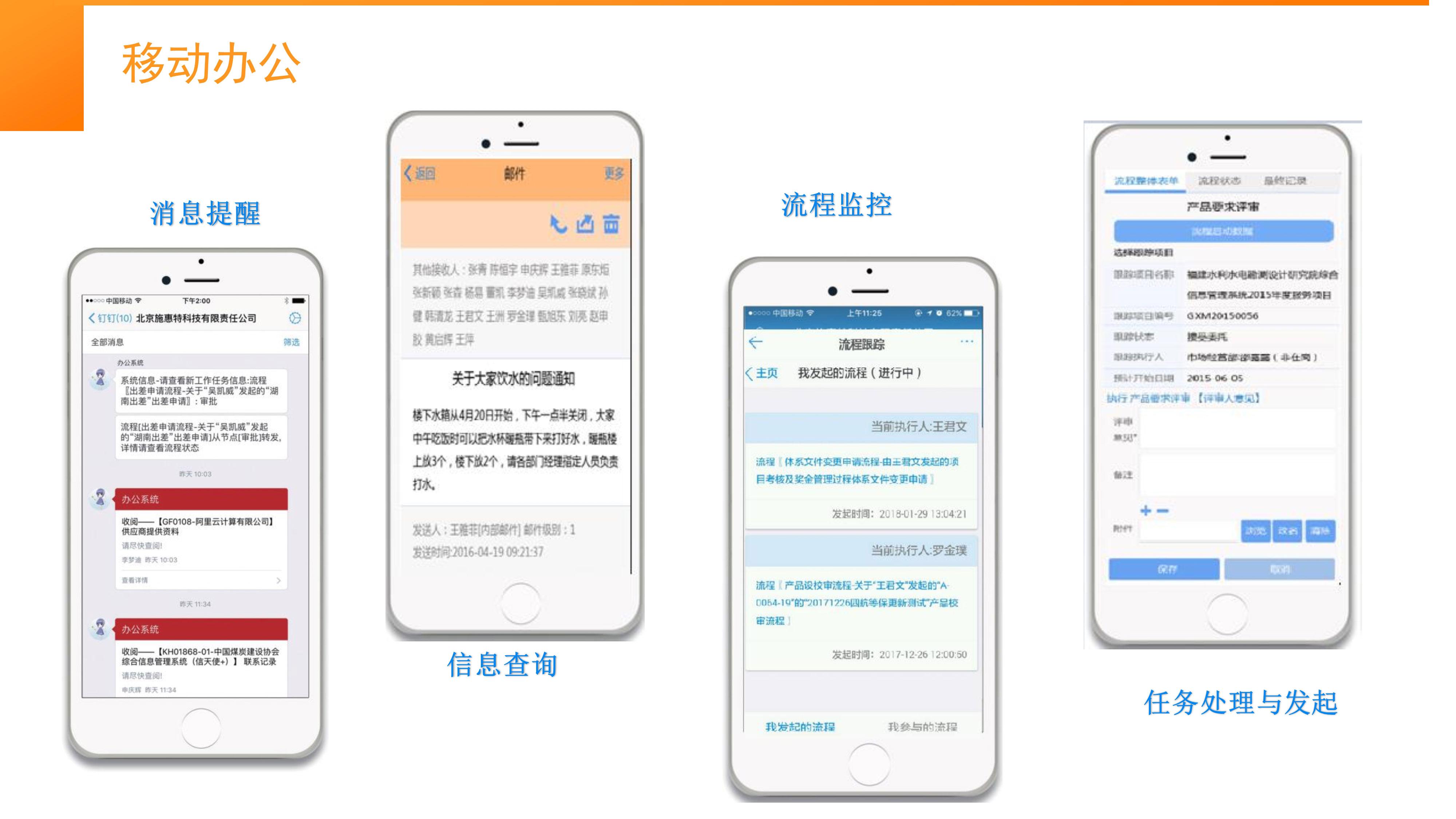 013011343503_0信天使综合信息管理系统旗舰版_12.jpg
