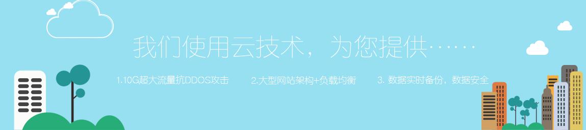 住哲酒店管理系统-1.png