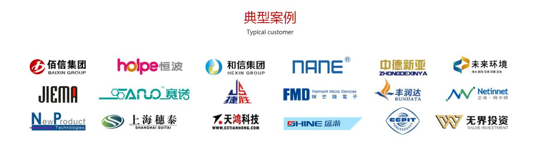 E4 Cloud 中小微组织CRM-7.png