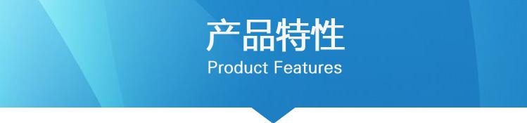 智赢生产管理系统V3工业版-1.jpg