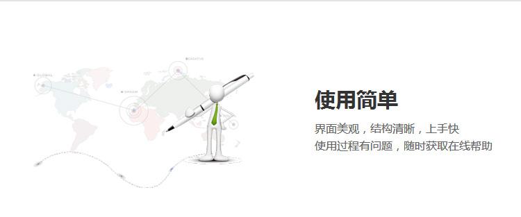智赢生产管理系统V3工业版-5.jpg