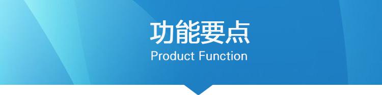 智赢生产管理系统V3工业版-7.jpg