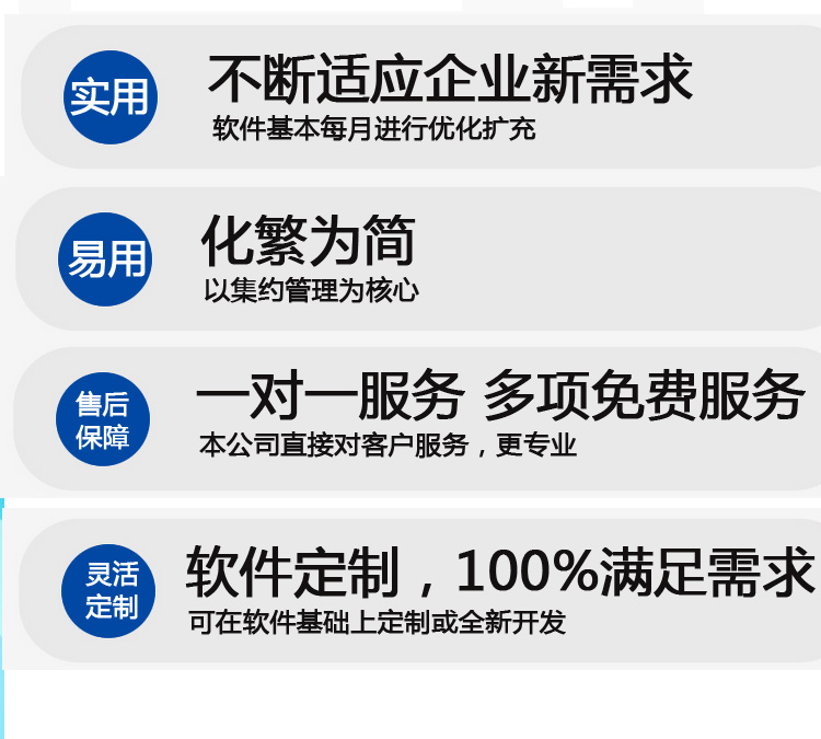 智赢生产管理系统V3工业版-10.jpg
