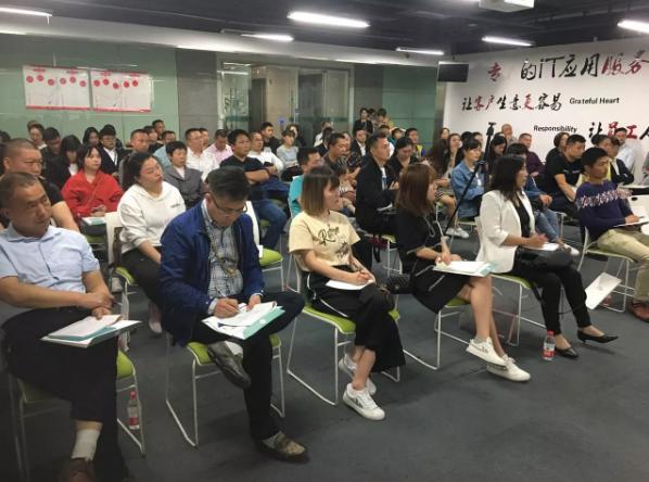 2019万商学院第一期线下培训.png