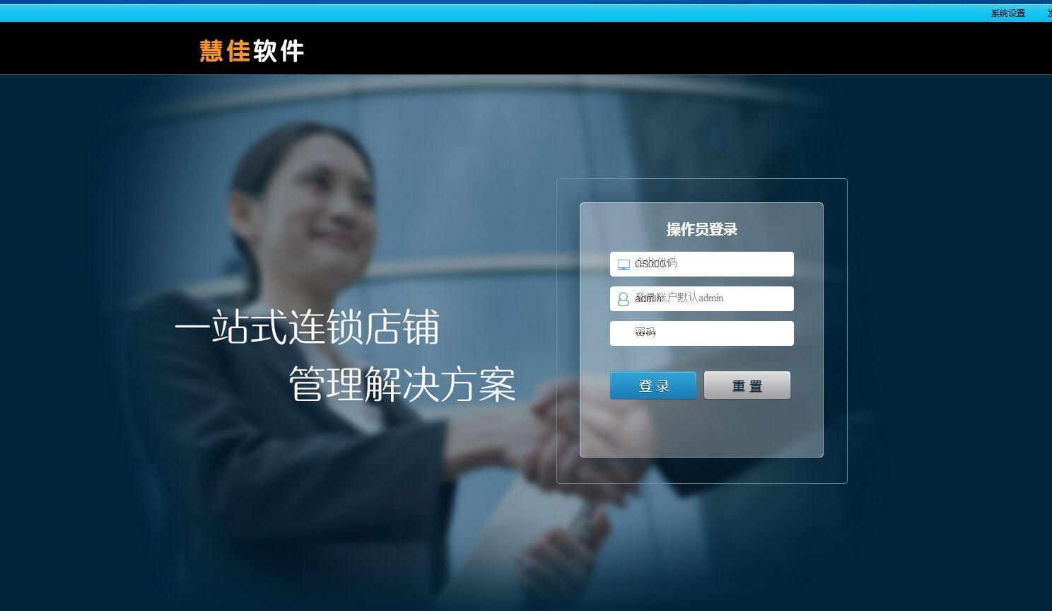微信电子会员卡系统