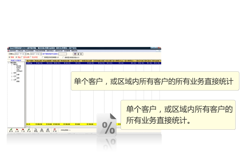 软件 (1).jpg